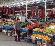 Mugla Market Fresh fruits