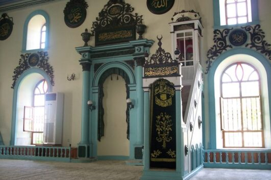 mugla Inside Mosque