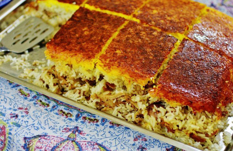 Iranian Rice Cake Recipe