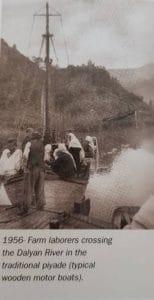 crossing the Dalyan River