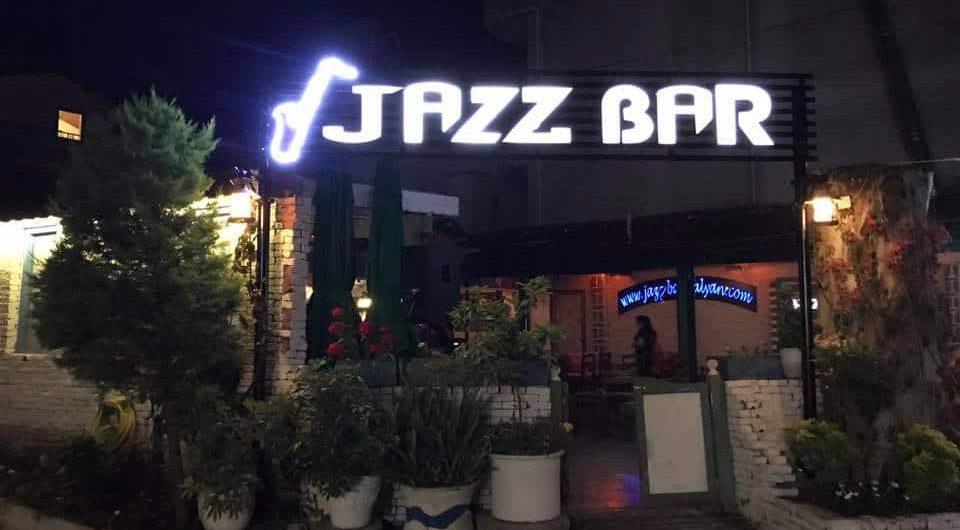 jazz bar exterior