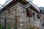 dalyan kingfisher restaurant - uzumlu - camianda - morchella esculent - gocek lotis restaurant - best dalyan tour ever - 18