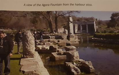 a view of the Agora Fountain from the harbour stoa